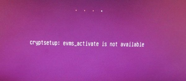 evms_activate is not available